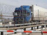 Пункты пропуска на границе с Китаем не будут работать три дня