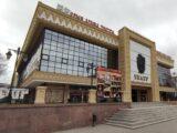 В Шымкенте русский драматический театр приглашает на майские спектакли
