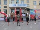 В Шымкенте среднюю школу переименовали в третий раз