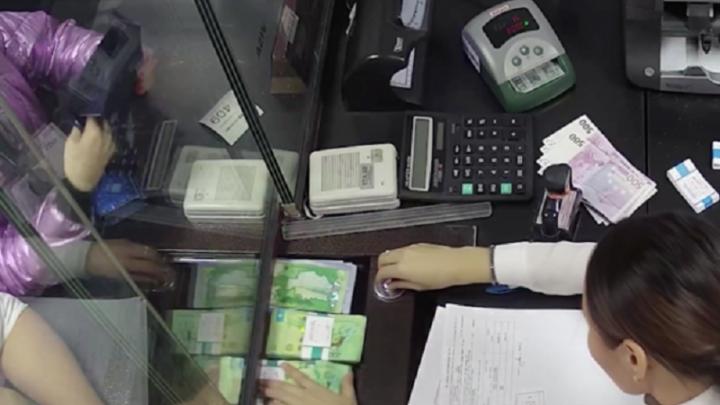 В Шымкенте выявлен факт сбыта фальшивых денег номиналом 500 евро
