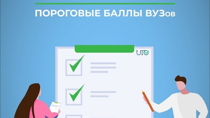 Новости Казахстана: