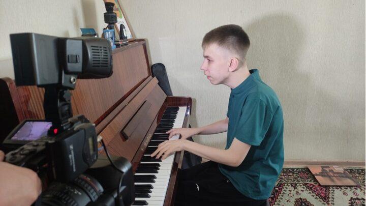 Мечту слепого парня помогли исполнить участники проекта «Корзинка добра»