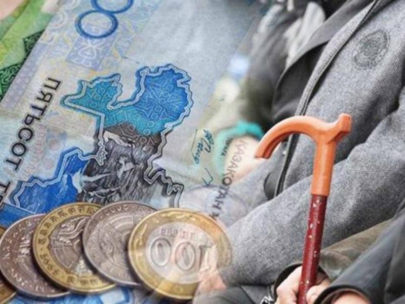 Как оформить пенсионные выплаты в Шымкенте не выходя из дома