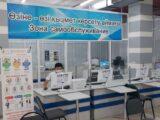В Шымкенте горожане могут самостоятельно пройти онлайн перепись