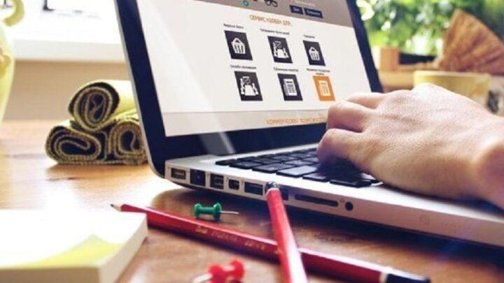 В Казахстане запущен единый портал онлайн-курсов