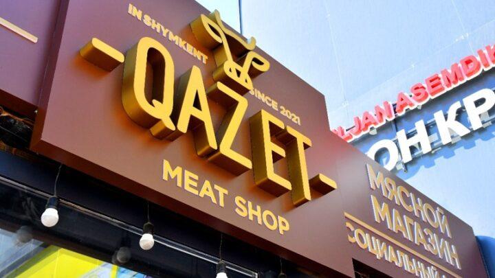 В Шымкенте открылся второй социальный магазин «QAZ ЕТ»