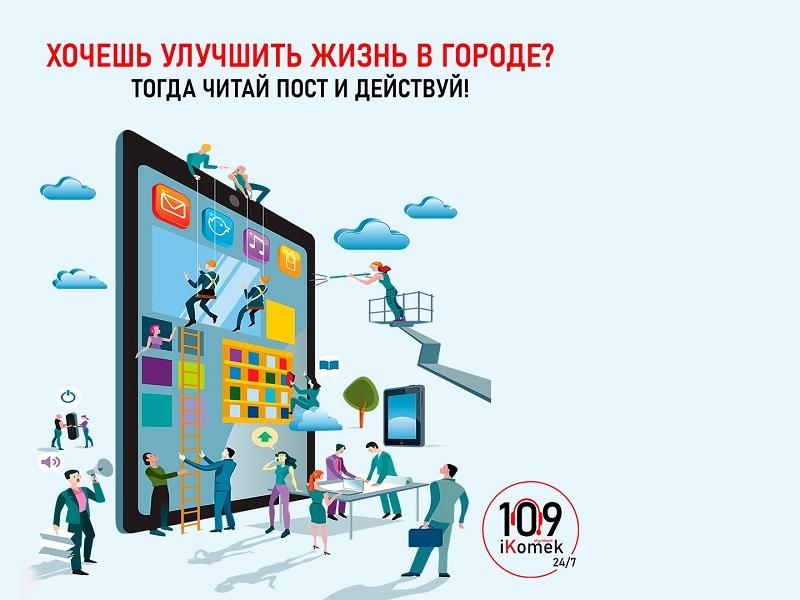 Объявление от @ikomek109.shymkent