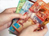 Сколько будут получать учителя в сентябре в Казахстане
