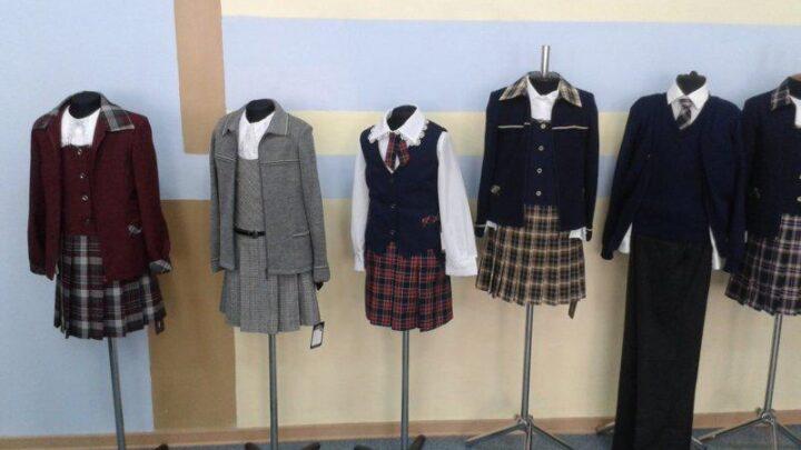 В Казахсане определились с одеждой для школьников