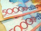 В Туркестанской области два чиновника осуждены