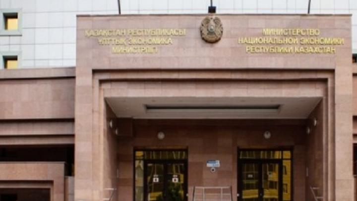 Уполномоченный по этике начал работу в антимонопольном ведомстве Шымкента