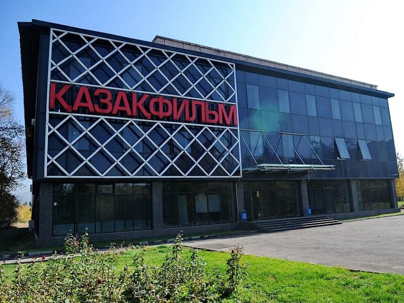 Агентство по финансовому мониторингу опровергла информацию о проведении обысков в АО «Казахфильм»