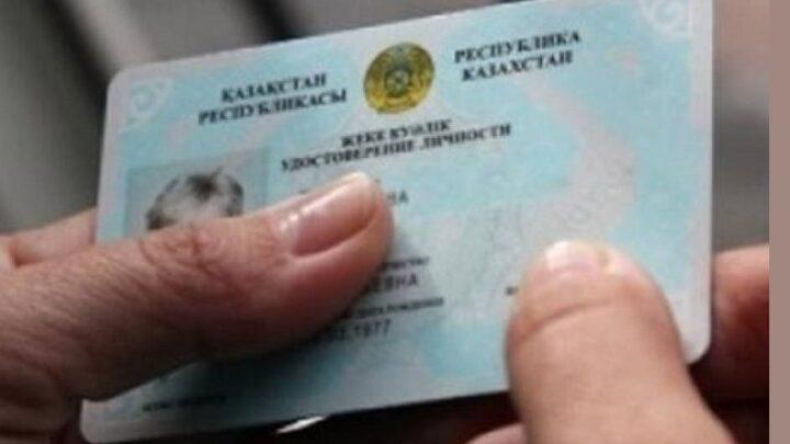 Как цифровое удостоверение личности могут использовать в аэропорту Туркестан казахстанцы