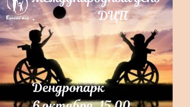 """""""Шаг к мечте"""" состоится в Шымкенте 6 октября"""