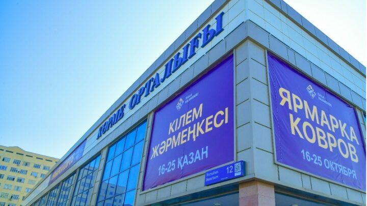 Ковровая ярмарка будет идти в Шымкенте еще несколько дней
