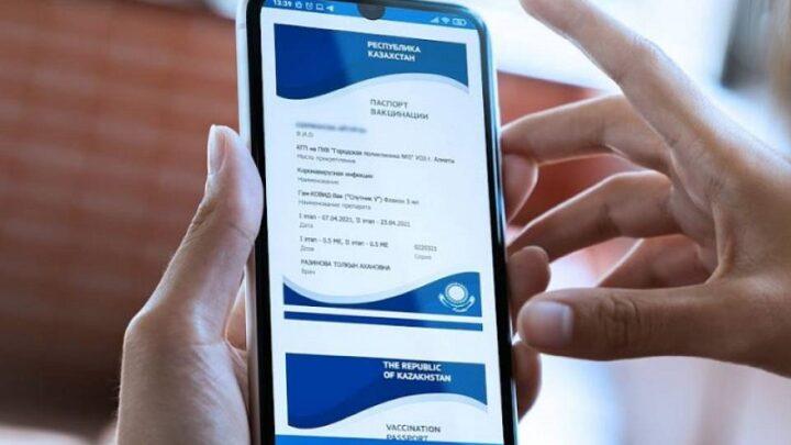 Проверку паспортов вакцинации у работников хотят узаконить в Казахстане