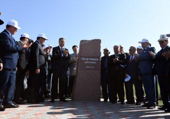 Капсулу для нового комплекса заложили в Казыгуртском районе ЮКО.