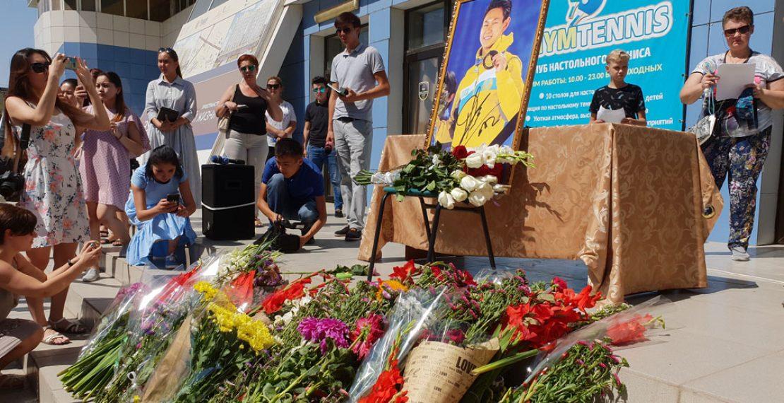 В Шымкенте почтили память Дениса Тена.