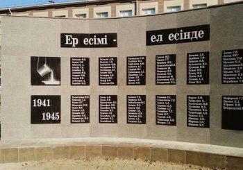 В Шымкенте за счет сотрудников коммунальных служб отреставрировали памятник свинцевикам-ветеранам ВОВ.